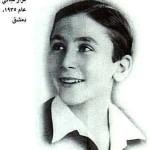 نزار قباني 1935 - 204469