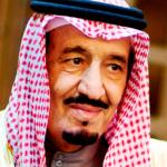 جلالة الملك سلمان بن عبدالعزيز السعود خادم الحرمين اشريفين - 211839