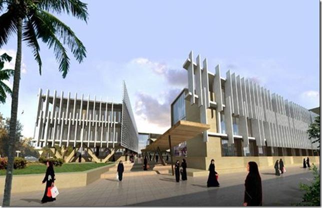 جامعة الإمارات العربية المتحدة المرسال