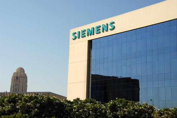 Image result for شركة سيمنس
