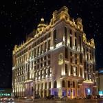 فندق نارسس الرياض - 210987