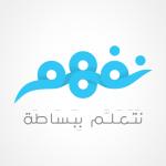 شرح المنهج السعودي للمرحلة الإبتدائية