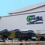 مجمع ناوتيلوس التجاري - 218961