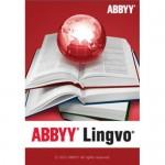 قاموس إلكتروني للعربية (ABBYY LINGVO X5)