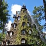 الفندق الأسطوري بركان أرينال تشيلي