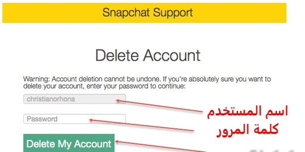how to delete myob account