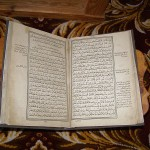 Koran in a mosque for the Tatars - 221508