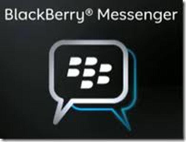 بالصور طريقة تفعيل خدمة البلاك Mobily-Blackberry-se
