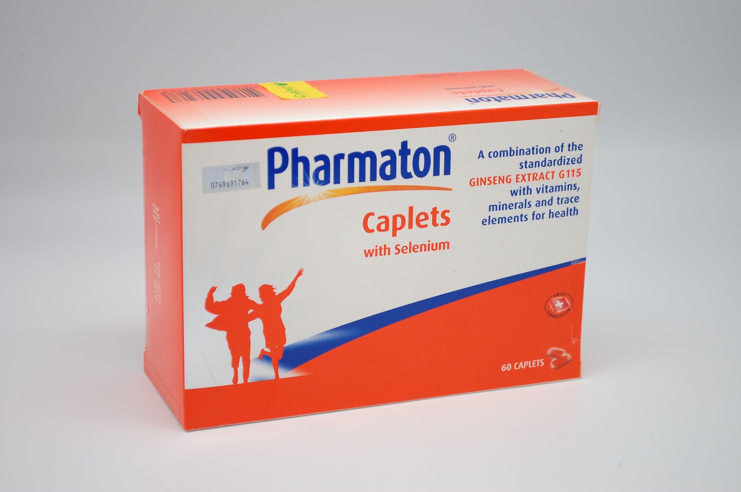 معلومات هامة عن دواء فارماتون Pharmaton المرسال