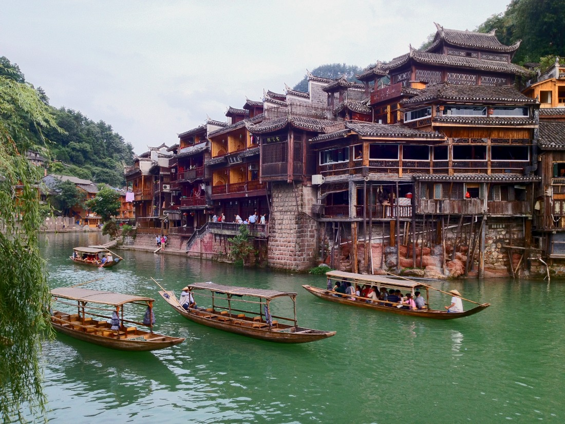Photo of Fenghuang Hunan