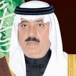 Prince Miteb bin Abdullah bin Abdulaziz - 211835