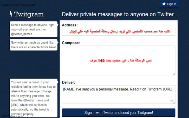 Send a private message on Twitter