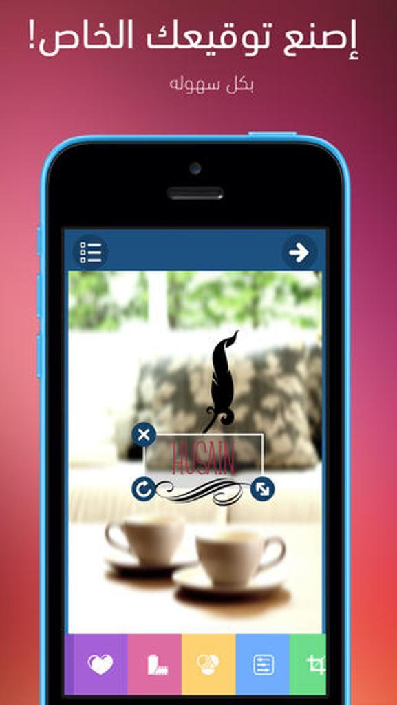 تطبيق المصمم لـ تعديل صور و تصميم الكروت المرسال