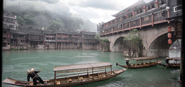 Travel in Hunan