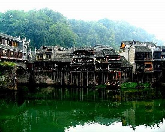 Traveler Photos of Hunan
