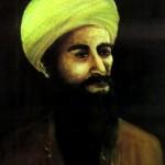 Photo of أبو الكيمياء جابر بن حيان