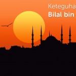 بلال بن رباح الحبشي - 219054