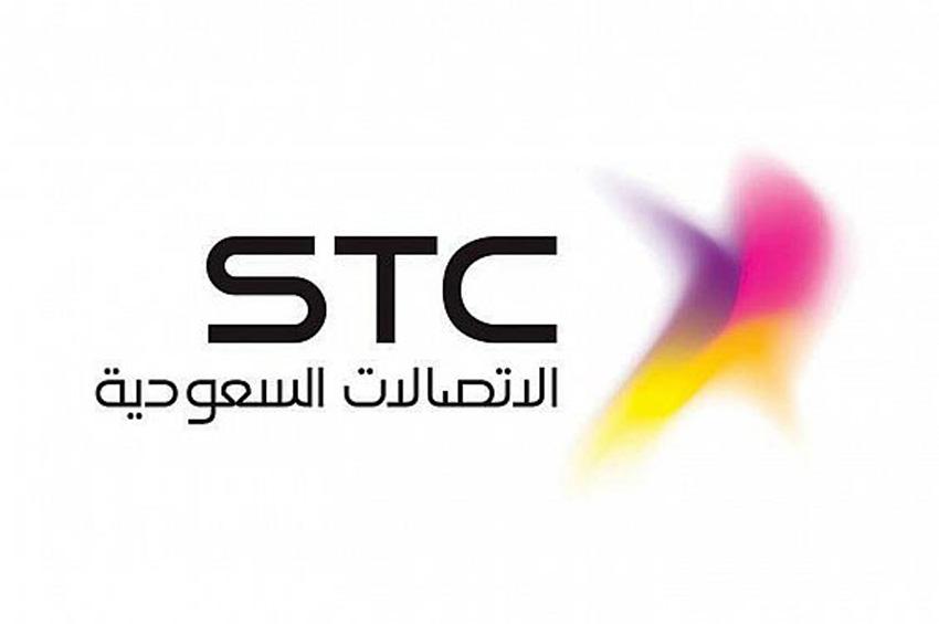 ������ ����� ����� ���� ������ stc-company3.jpg