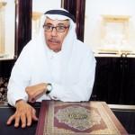 احمد حسن فتيحي - 231963