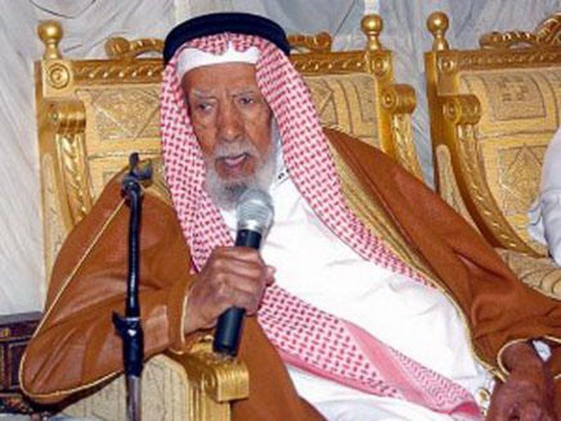 تحميل كتب عبدالله بن خميس