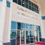 مستشفى الوكره في قطر