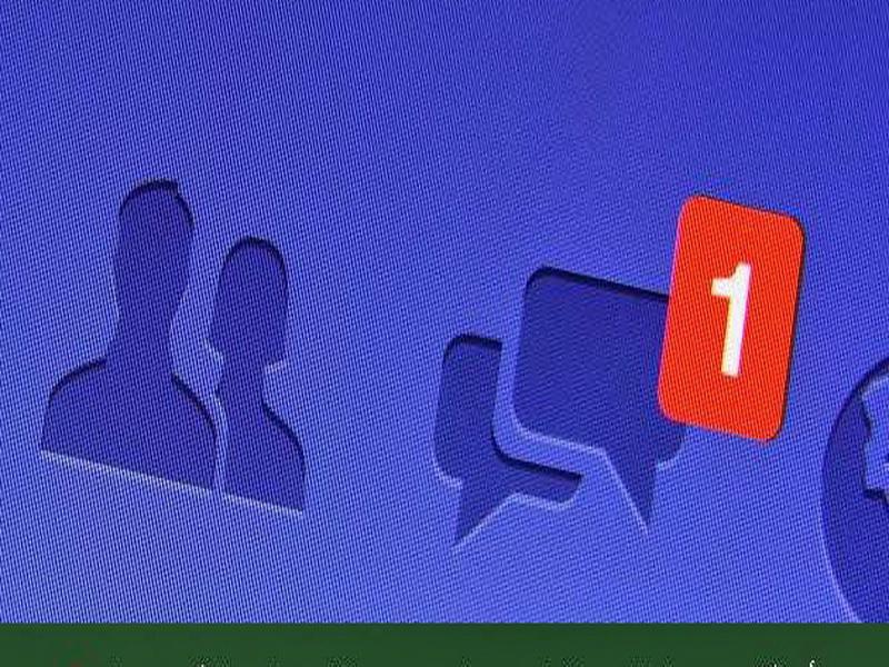 القواعد ال 33 للفيس بوك