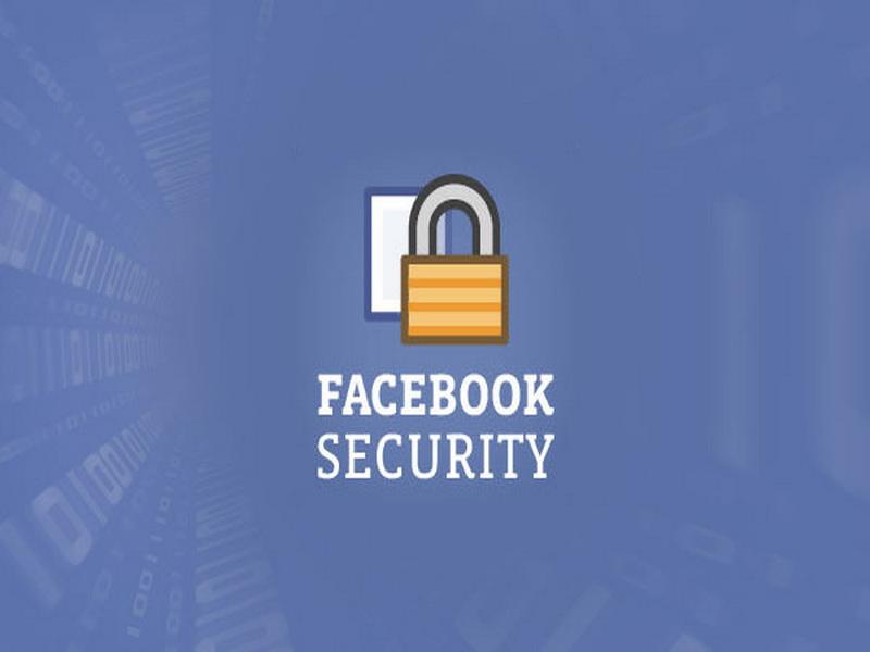 حماية حساب الفيس برسالة الجوال