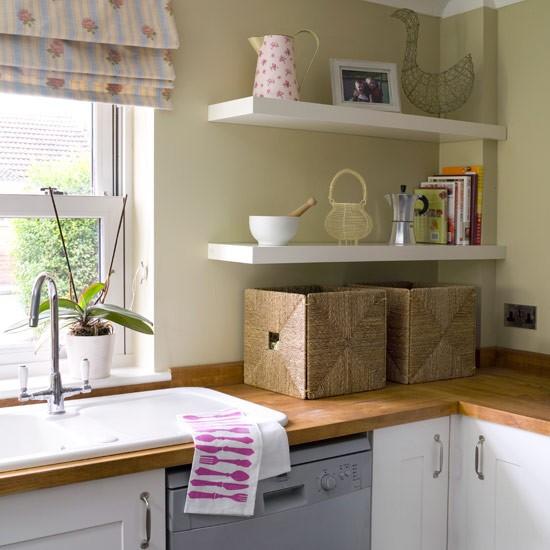 كيفية تصميم مطبخ صغير المرسال