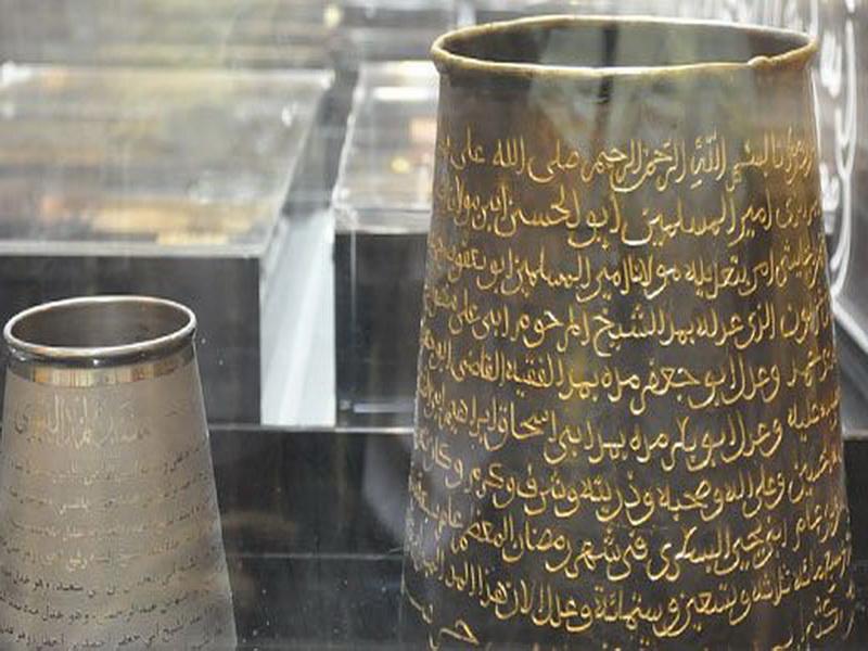 Islamic archaeological pots