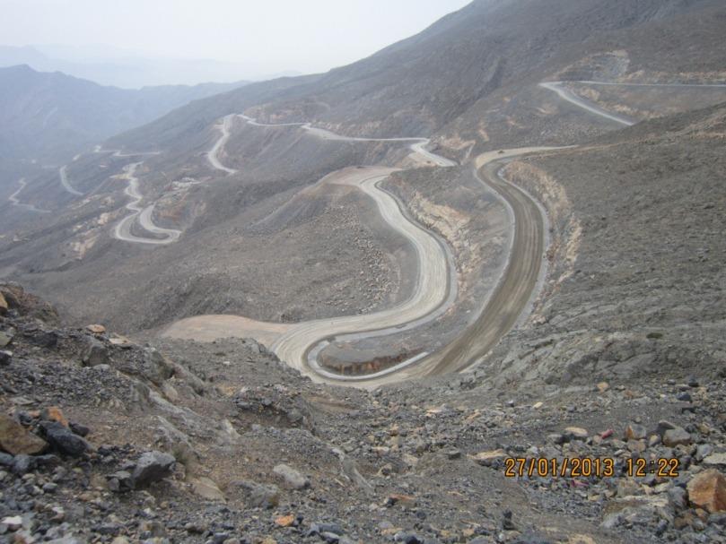 جبل جيس