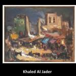لوحات الفنان خالد الجادر