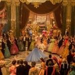 حفلة الأمير كيت - 229203