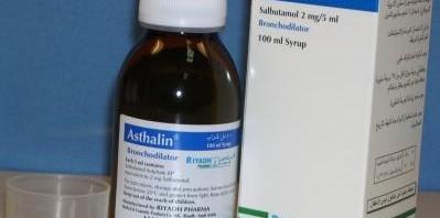 Gabapentin 100mg efectos secundarios