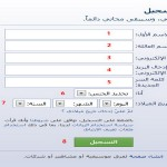 register in facebook arabic - 231981