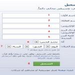 register in facebook arabic - 231981