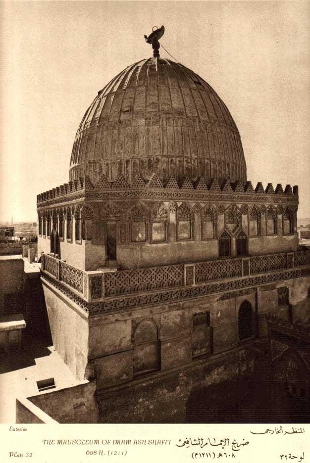 ضريح الإمام الشافعي بمصر
