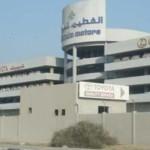 Al-Futtaim - 234613