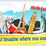 Mahd Alburaq Servise - 241326