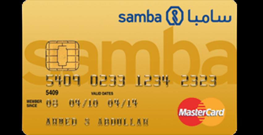 بطاقات البنك العربي السعودي Makusia Images