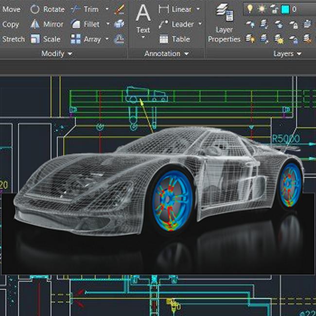 برنامج اوتو كاد AutoCAD 2016 عملاق المخططات الهندسية