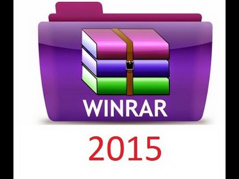 تحميل و مميزات برنامج وينرار WinRAR WinRAR.jpg