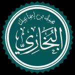 دروس مختصره في شرح البخاري مع الشيخ محمد العريفي