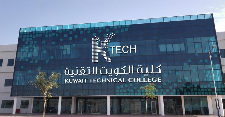 كلية الكويت التقنية