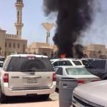 شاهد فيديو تفجير مسجد الحسين في الدمام