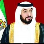 الشيخ خليفة آل نهيان - 246093