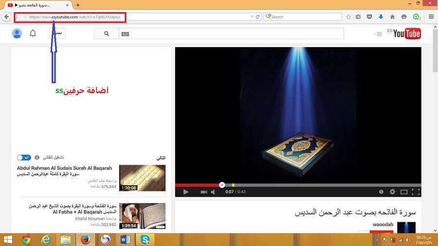 عنوان الويب لمقطع الفيديو بعد اضافة (ss)
