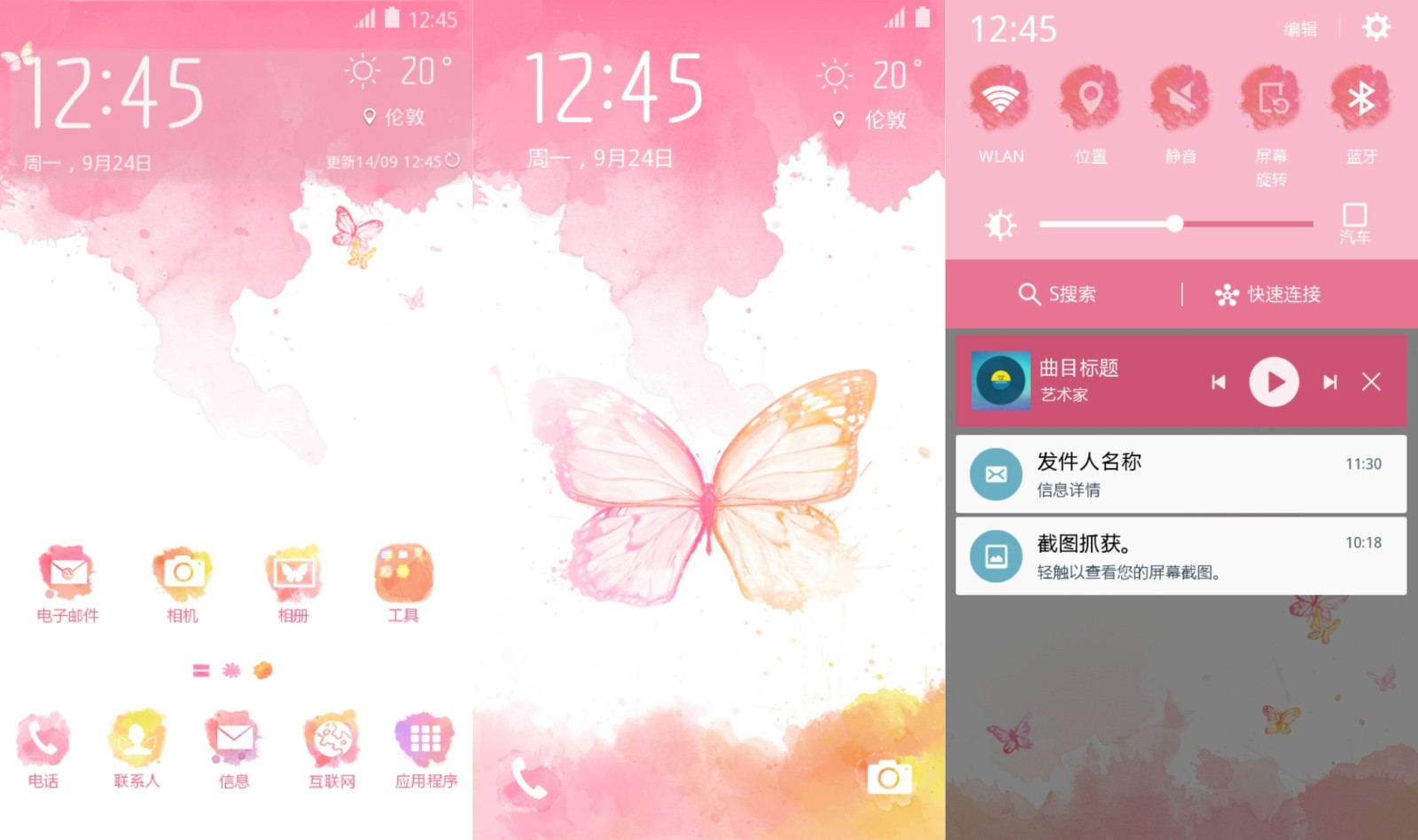 Butterfly Theme for Samsung Galaxy S6