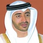 Eksheikh Abd ALLAH Bin zayed - 249468
