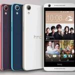 جوال اتش تي سي الجديد +HTC Desire 820G