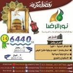 فندق مهر - 244971